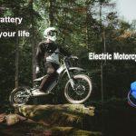همه در یک باتری دوچرخه برقی